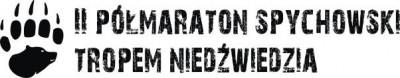 II Półmaraton Spychowski Tropem Niedźwiedzia - Biegowe Grand Prix Powiatu Szczycieńskiego - logo